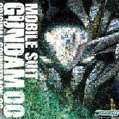 機動戦士ガンダム00 ORIGINAL SOUNDTRACK 03