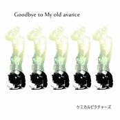 Goodbye to My old avarice