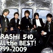 Arashi 5x10 All The Best! (1999-2009)