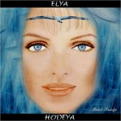 Hodeya