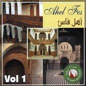 Ahes Fes Vol. 1