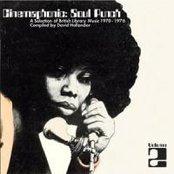 Cinemaphonic - Soul Punch