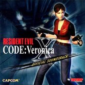 Resident Evil Code: Veronica Official Soundtrack