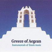 Greece of Aegean / Instrumentals of Greek music