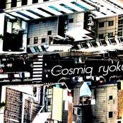 [LCL09] Cosmiq Ryoku