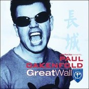 Perfecto Presents Paul Oakenfold: Great Wall (disc 2)