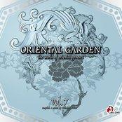 Oriental Garden Vol. 7 - Part 1