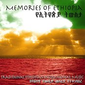 Memories Of Ethiopia - Instrumental