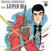 Original Soundtrack from LUPIN III
