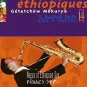 Ethiopiques 14, G?tatch?w M?kurya, Negus of ethiopan sa
