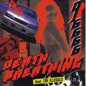 Death Breathing