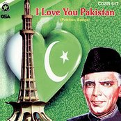 I Love You Pakistan
