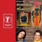 Shamaliya Shreenath Ji