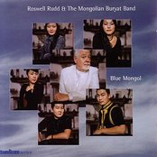Blue Mongol
