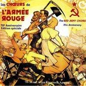 70th Anniversary (Special Edition) (70ème Anniversaire (Editions Spéciale))