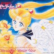 美少女戦士セーラームーン メモリアルミュージックBOX