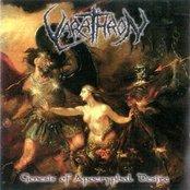 Genesis of Apocryphal Desire