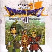Dragon Quest VII Symphonic Suite (disc 1)
