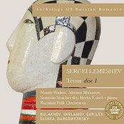 Anthology of Russian Romance: Sergei Lemeshev, Vol. 1