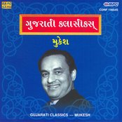 Gujarati Classics - Mukesh (Compilation)