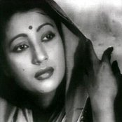 Portrait of Geeta Dutt (Bollywood Songs)
