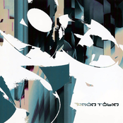 album Piranha Breaks by Amon Tobin