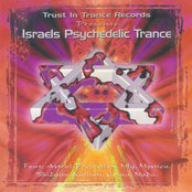 Israel's Psychedelic Trance 1