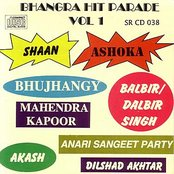 Bhangra Hit Parade Volume I