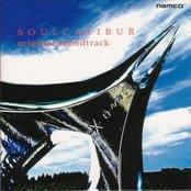 Soul Calibur - Original Soundtrack