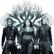 Jumyr-Kylysh