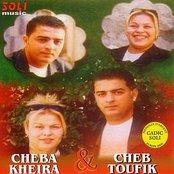 Cheba Kheira & Cheb Toufik