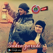 Sahro