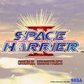 Space Harrier II ~Space Harrier Complete Collection~ Original Soundtrack