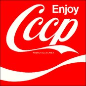 Enjoy CCCP - Militanza