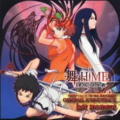 舞-HiME 運命の系統樹 Original Soundtrack: last moment
