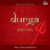 Durga Kirtan