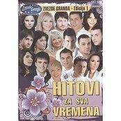 Zvezde Granda - Hitovi Za Sva Vremena vol. 1