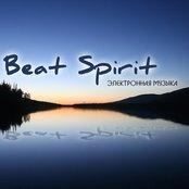 Beat Spirit - Morning_light.