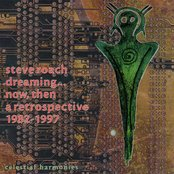 Dreaming... Now, Then: A Retrospective 1982-1997
