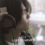 LOVE MOMENTS: 愛的時刻自選輯