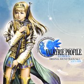 Valkyrie Profile 2: Silmeria, Volume 1: Alicia Side