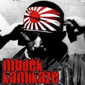 Kamikaze EP