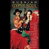 Russian Gypsy Soul 2