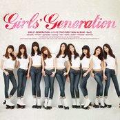 Gee (The First Mini Album)