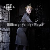 HEILIGES LICHT presents MILITARY:FETISH:MUZAK