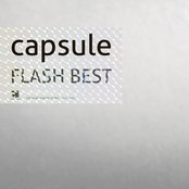FLASH BEST