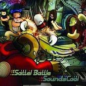 SoundsCool