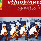 Ethiopiques 3: Golden Years of Modern Ethiopian Music, 1969-1975