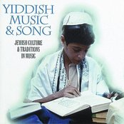 Yiddish Music & Song