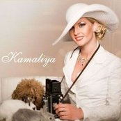 Kamaliya, with love